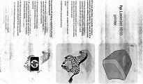 Дефект - печать с раздвоенным изображением