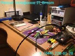 Ремонт телефон Киев, Теремки в СЦ IT-Broom